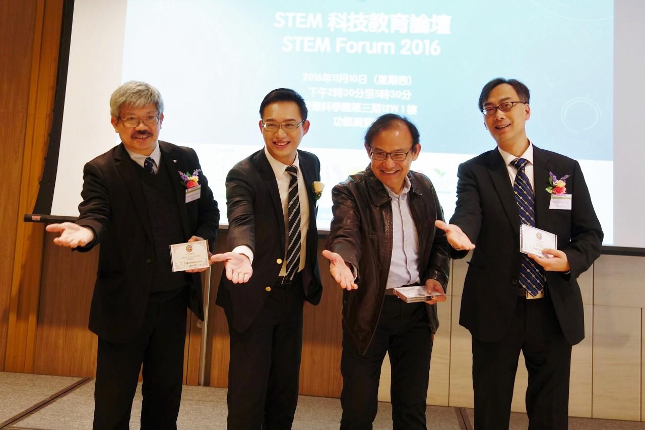 STEM Forum 2016