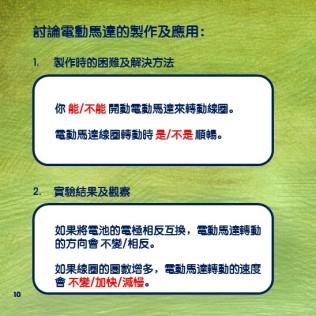 %e6%8a%95%e5%bd%b1%e7%89%8710
